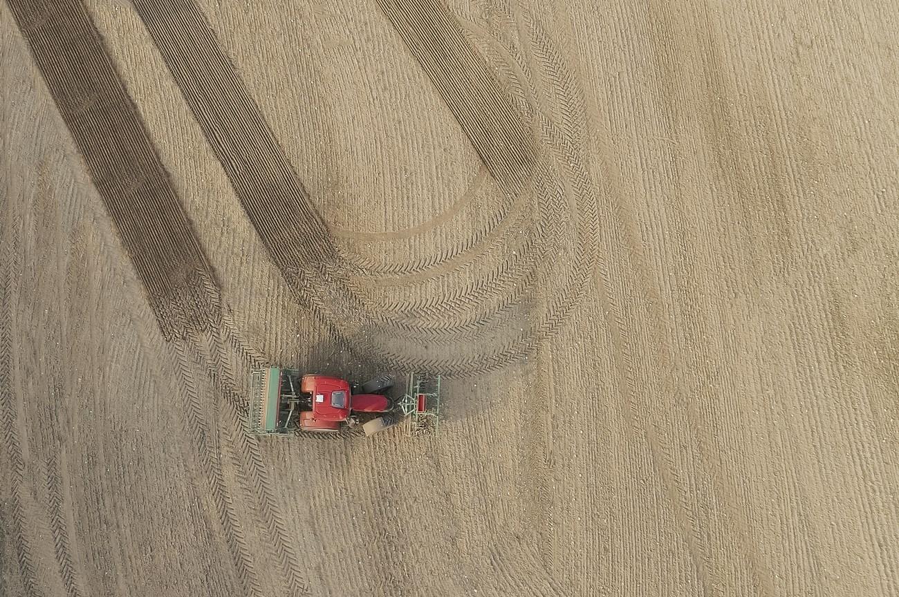 Precion Farming with AFS