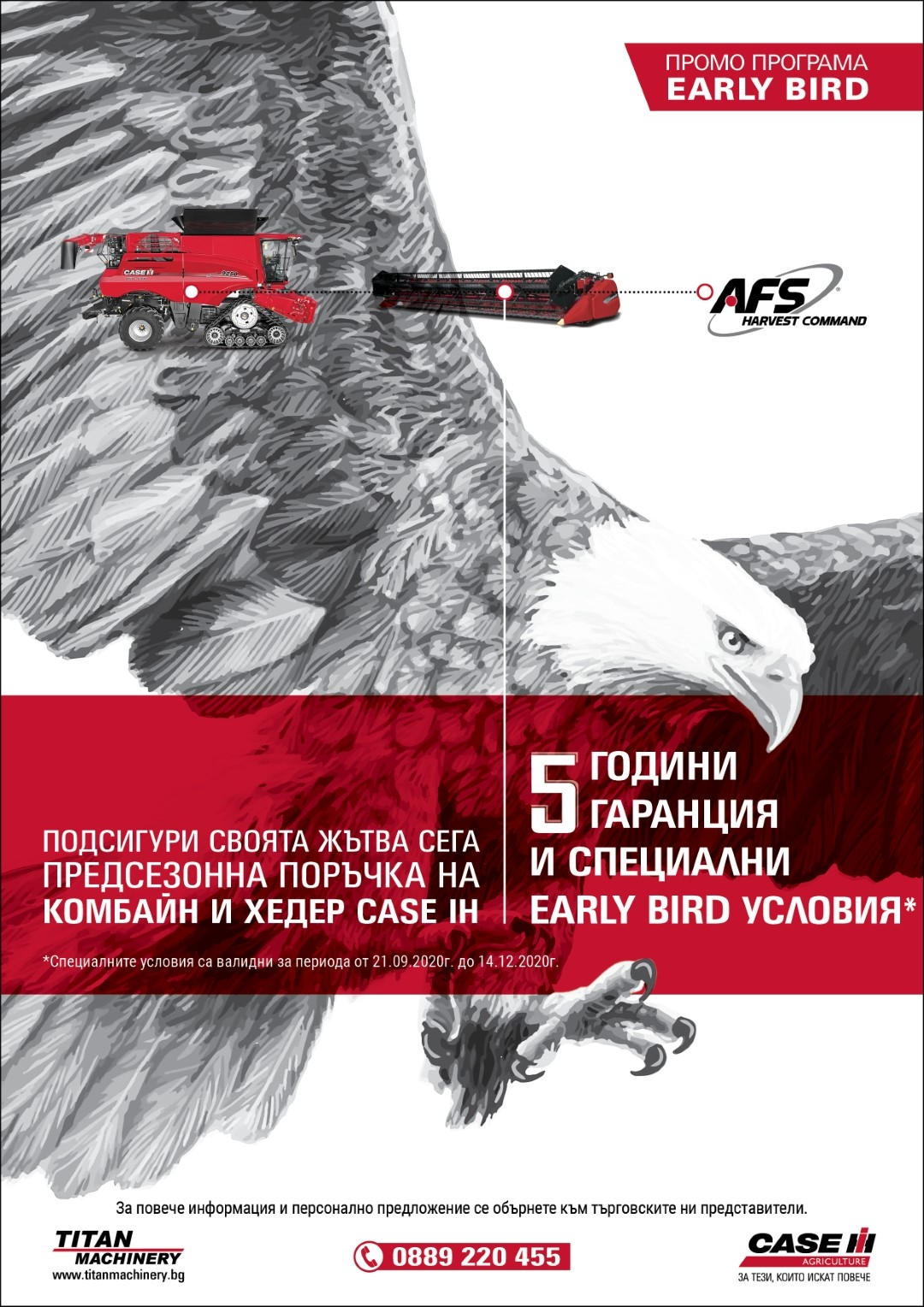 case-ih-axial-flow-early-bird-offer