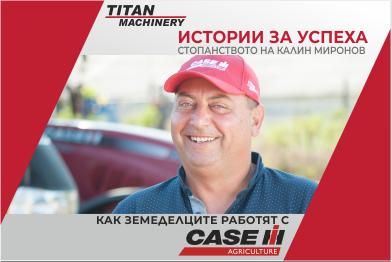 Калин Миронов
